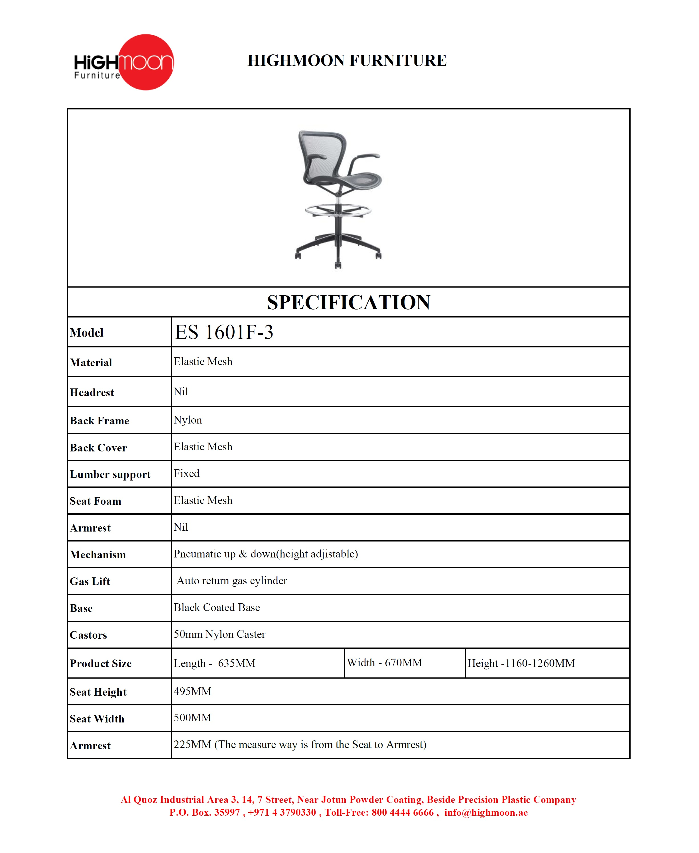 Eagle Seating Visitor Office Chair Dubai