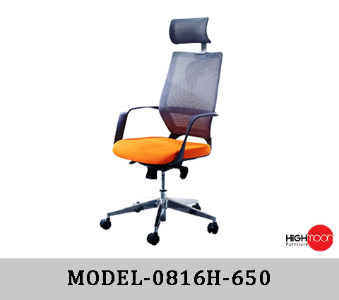 Office Chairs Dragon Mart Dubai