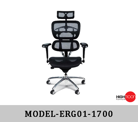 Office Chairs Highmoon Dubai