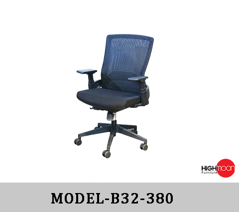 Best Operator Chairs
